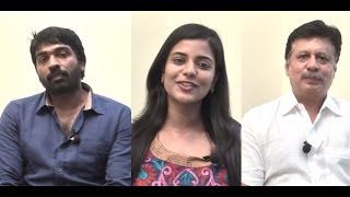 Pannaiyarum Padminiyum - Pannaiyarum Padminiyum Team share their movie experience | Interview | Vijay Sethupathi, Iyshwarya