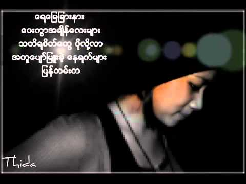 The Best Myanmar Love Song video