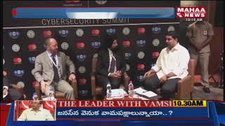 Minister Nara Lokesh Visits Vizag