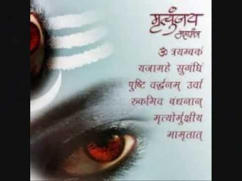 mahamrityunjaya jaap 108 sung by swaati nirkhi