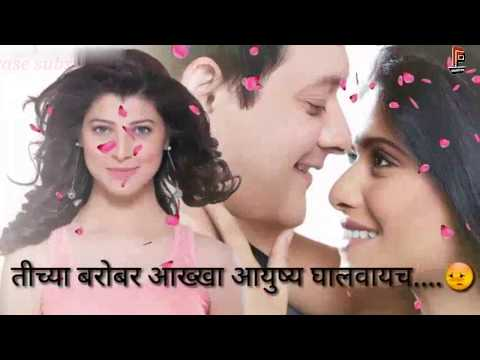 Tuhi re marathi movie sad😢😢dialogue what's app status