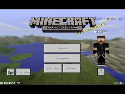 Сервера для майнкрафт 17 10 с голодными играми