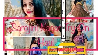 Cheapest Sarojini Nagar Haul | Monday Market Shopping |₹ 10 clothes |Thelifesheloved SRK