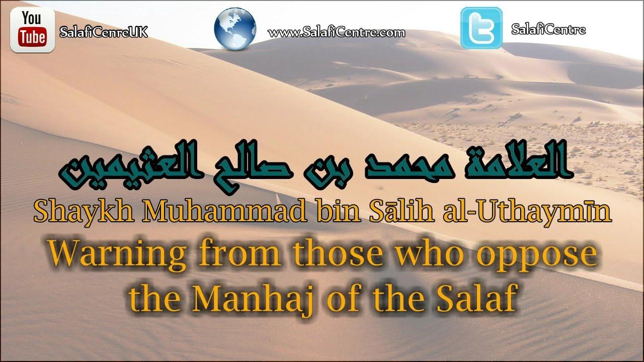Manhaj Salaf Wallpaper The Manhaj of The Salaf