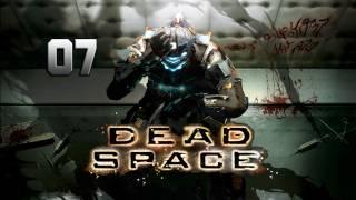 Let's Play Dead Space - [07] - Warum steigt hier überhaupt Rauch auf?