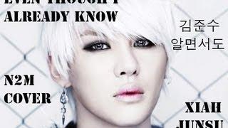 Watch Xiah Junsu Though I Already Know video