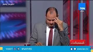 لحظة تعرض الإعلامي نشأت الديهي لوعكة صحية على الهواء أثناء تقديمه برنامجه