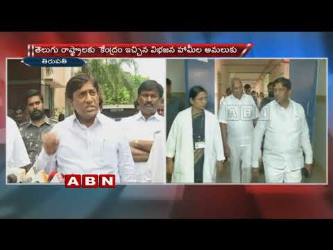 TRS MP Vinod Kumar observes Medical Services in Ruia Hospital | Tirupati