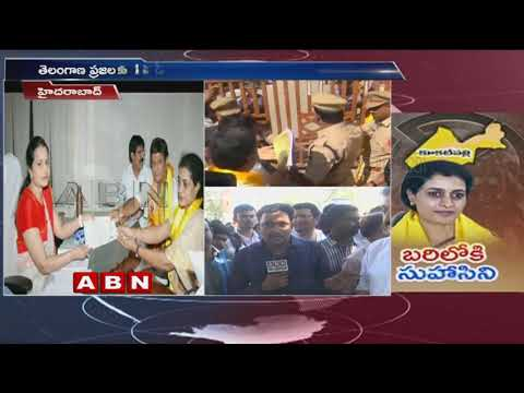 Nandamuri Harikrishna daughter Suhasini files Nomination in Kukatpally | ABN Telugu