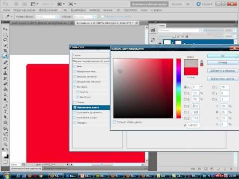 рисуем шаблон сайта в фотошоп (для ucoz)