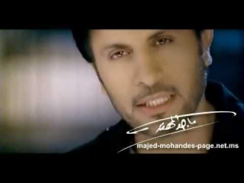 ماجد المهندس Majed Al Muhandes ليالي فبراير 2011
