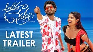 Anaganaga O Prema Katha LATEST TRAILER | Ashwin J Viraj | Riddhi Kumar | 2018 Latest Telugu Movies