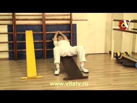 Вытяжка позвоночника в домашних условиях, упражнения для 64