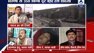 Kanpur Train Accident: 48 die as 15 bogies derailed