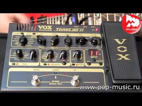 Гитарный процессор VOX TONELAB ST