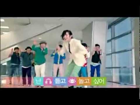 Garden 5 CF - Jang Geun Suk & Park Shin Hye