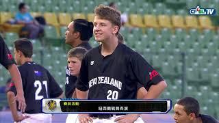 07/20 統一 vs 兄弟 賽前, 紐西蘭青少棒隊為本場比賽帶來精采的紐西蘭戰舞表演