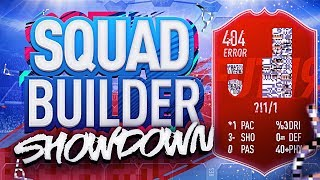 FIFA 19 SQUAD BUILDER SHOWDOWN!!! THE RAREST CARD ON FIFA!?!
