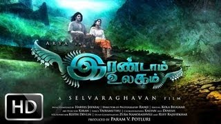 Irandaam Ulagam - Irandam Ulagam Tamil Movie Official Trailer launch