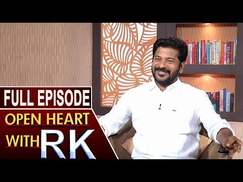 T-Congress Working President Revanth Reddy | Open Heart with RK | Full Episode