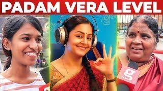 Jyothika Acting Vera Level – Kaatrin Mozhi Public Review   Radha Mohan