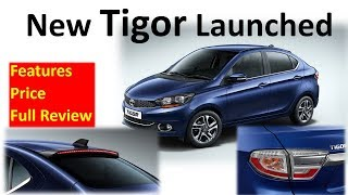 New Tata Tigor Launched. Price,Review,Features.नया क्या है ?