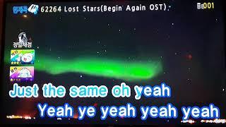 Lost Stars(begin Again OST) - Adam Levine 노래방