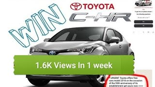 WIN NEW TOYOTA CAR TOYOTA NEW MODEL 2018 HOW TO WIN A TOYOTA CAR WHAT IS REALTY WIN CAR URDU/HINDI