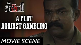 A Plot Against Gambling - Kirumi | Scene | Anucharan | K