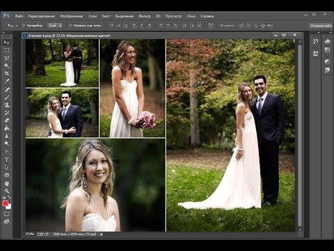 Как сделать две фотографии в одной фотошоп