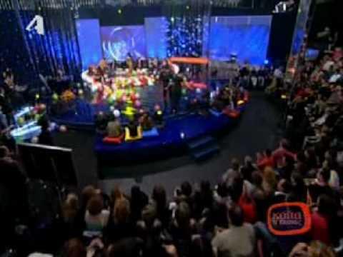 ORIENTAL BELLY DANCE ( KOITA TI EKANES )