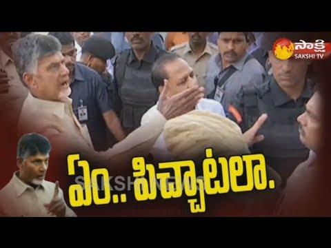 Chandrababu' s 'Gundagiri' on Nayi Brahmin || చంద్రబాబు దాదాగిరి || Sakshi TV