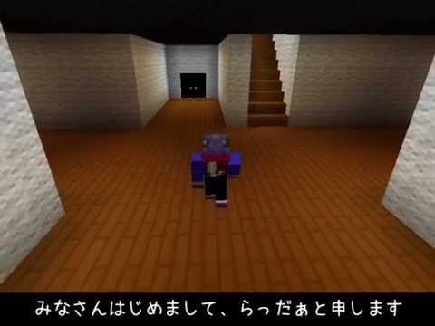 【Minecraft】青鬼の館で鬼ごっこ 「青鬼ごっこ」【PV】