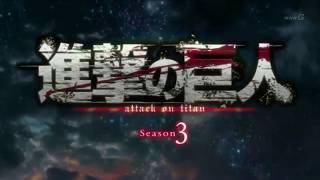 Shingeki no Kyojin S3 OP ? ?Red Swan?