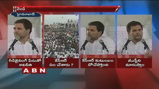 Rahul Gandhi slams CM KCR and PM Modi   2 Days of Telangana Tour highlights