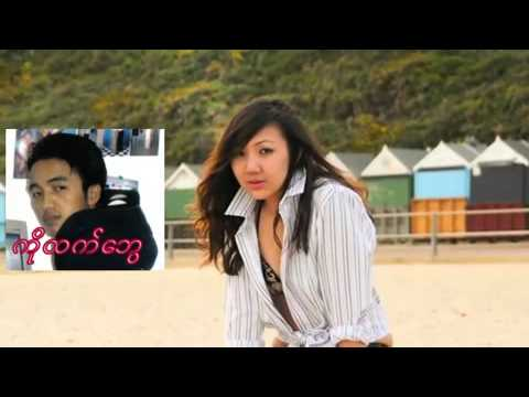Myanmar Love Song 2011.mp4 video