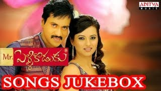 Mr. Nokia - Mr Pellikoduku (Mr. పెళ్ళికొడుకు) Telugu Movie Full Songs Jukebox || Sunil, Isha Chawla