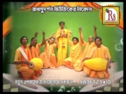 Harinaam Sankirtan   হরিনাম সংকীর্তন   Bengali Shree Krishna Kirtan   Shyamsundar Das