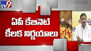Kaluva Srinivas LIVE on AP Cabinet meet