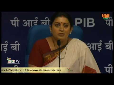 Press Conference by Smt. Smriti Irani on new initiatives by HRD ministry in 100 days
