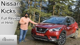 Nissan Kicks Full Review in Hindi | The Most Slick looking SUV