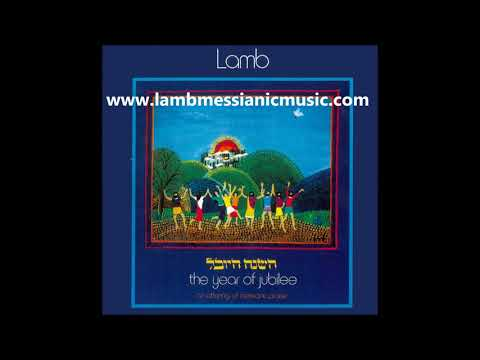 Baruch Ha Ba (Blessed Is He) - LAMB - JOEL CHERNOFF/ THE OFFICIAL CHANNEL