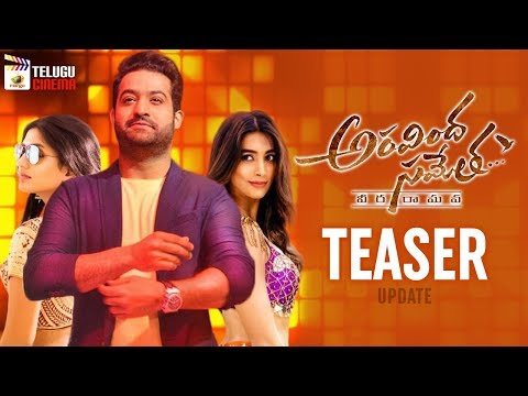 Aravindha Sametha Movie TEASER update | Jr NTR | Pooja Hegde | Trivikram | Mango Telugu Cinema
