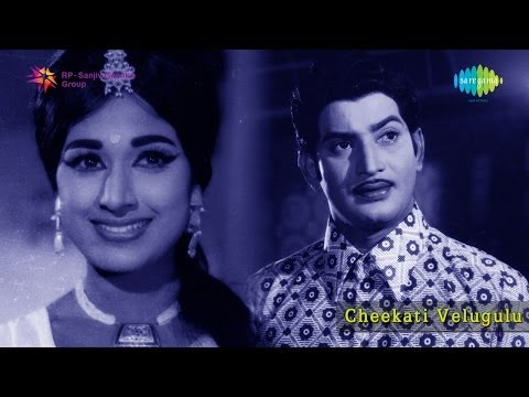 Cheekati Velugulu | Meeti Choodu song