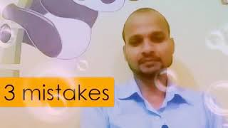 3Mistakes  poetry showing clear image of politics ...written and recited by Amit Tiwari#Politics