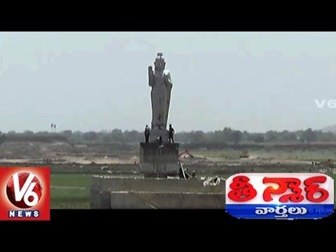 MLA Marri Janardhan Reddy Inaugurates Buddha Statue At Nagar Kurnool Kesari Samudram | Teenmaar