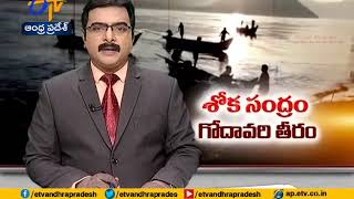 Boat Capsized in Godavari | Collector Muralidhar Reddy Monitoring Rescue Operations