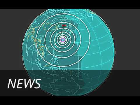 earthquake in japan - WORLD NEWS