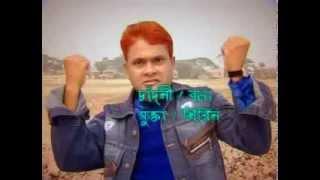 HARUN KISINGER   New Bangla Comidy   1