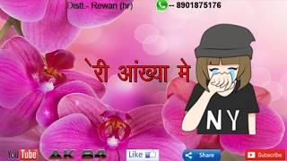 Dil Ka Kala Haryanvi Song Raj Mawar  || Whatsapp Status || AK84